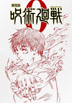 劇場版 呪術廻戦 0   乙骨憂太 Okkotsu Yuta   Jujutsu Kaisen 0 Movie