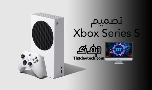 تصميم و شكل Xbox Series S