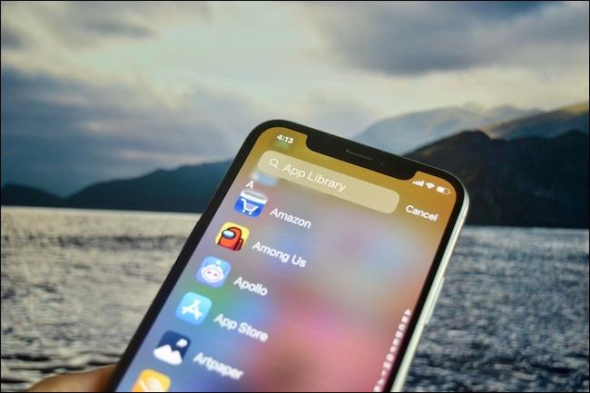 شاشة بحث مكتبة التطبيقات على iOS 14.