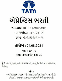 Tata Motors Sanand, Gujarat Plant Walk In Interview For ITI Apprentice Position Interview On 04th March 2021