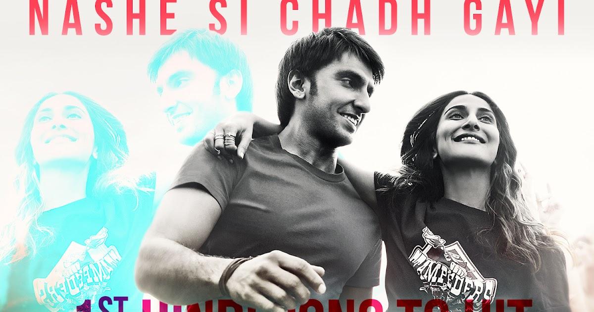 .: YRF's 'Nashe Si Chadh Gayi' Becomes The First Hindi