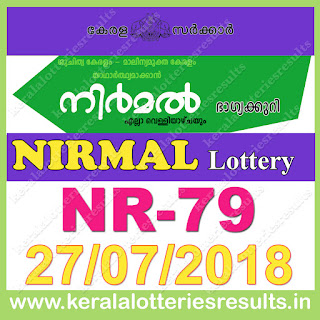 "KeralaLotteriesResults.in, ""kerala lottery result 27 7 2018 nirmal nr 79"", nirmal today result : 27-7-2018 nirmal lottery nr-79, kerala lottery result 27-07-2018, nirmal lottery results, kerala lottery result today nirmal, nirmal lottery result, kerala lottery result nirmal today, kerala lottery nirmal today result, nirmal kerala lottery result, nirmal lottery nr.79 results 27-7-2018, nirmal lottery nr 79, live nirmal lottery nr-79, nirmal lottery, kerala lottery today result nirmal, nirmal lottery (nr-79) 27/07/2018, today nirmal lottery result, nirmal lottery today result, nirmal lottery results today, today kerala lottery result nirmal, kerala lottery results today nirmal 27 7 18, nirmal lottery today, today lottery result nirmal 27-7-18, nirmal lottery result today 27.7.2018, nirmal lottery today, today lottery result nirmal 27-7-18, nirmal lottery result today 27.7.2018, kerala lottery result live, kerala lottery bumper result, kerala lottery result yesterday, kerala lottery result today, kerala online lottery results, kerala lottery draw, kerala lottery results, kerala state lottery today, kerala lottare, kerala lottery result, lottery today, kerala lottery today draw result, kerala lottery online purchase, kerala lottery, kl result,  yesterday lottery results, lotteries results, keralalotteries, kerala lottery, keralalotteryresult, kerala lottery result, kerala lottery result live, kerala lottery today, kerala lottery result today, kerala lottery results today, today kerala lottery result, kerala lottery ticket pictures, kerala samsthana bhagyakuri"