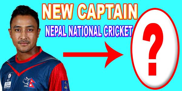 New captain of Nepal Cricket