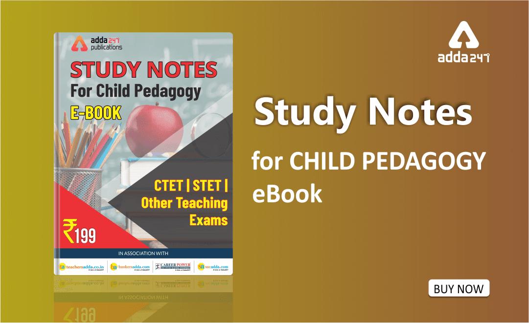 UPTET Child Pedagogy E Book