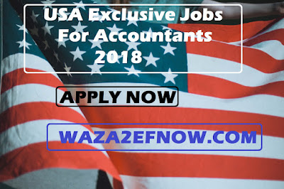وظائف حصرية للمحاسبين 2018 USA Exclusive Jobs for Accountants | وظائف ناو