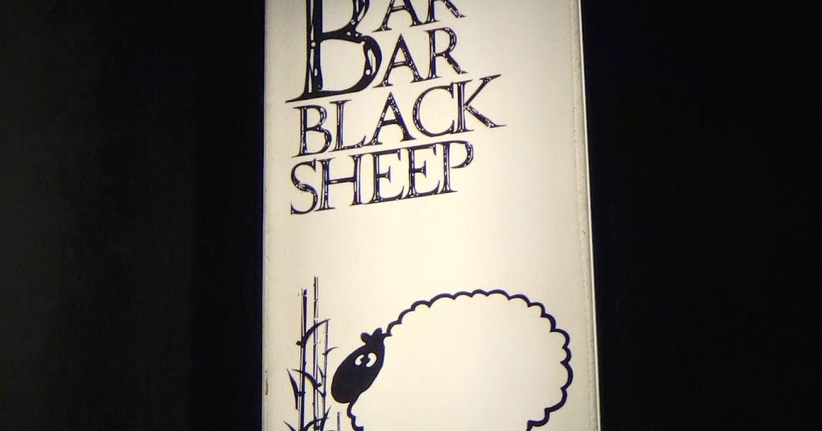 Black Sheep Restaurant Bedale Road Bedale Dl  Px