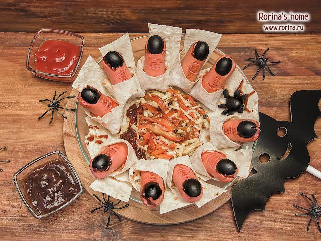 Сосиски-оторванные пальцы на Хэллоуин. Рецепт