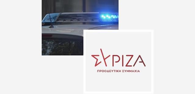 """Ερώτηση βουλευτών ΣΥΡΙΖΑ, με πρωτοβουλία Γεροβασίλη, προς Χρυσοχοΐδη για τις """"Καταγγελίες Ενώσεων Αστυνομικών Υπαλλήλων Ηπείρου"""""""