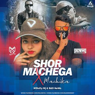 SHOR MACHEGQ X MACHIKA (REMIX) - MELODY MJ X BAD NEWS