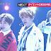170519/20 EXO-CBX - Ka-CHING! on Nippon TV's Buzz Rhythm Full HD + Download
