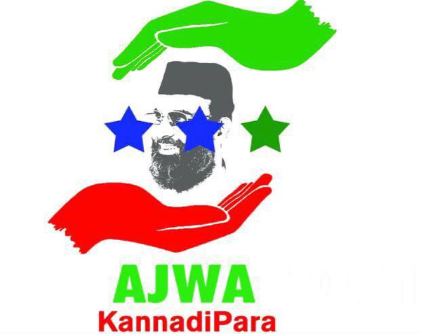 Kerala, News, Covid-19, Ajwa, Donate, Food, Covid: Ajwa Kannadipara ready to donate food products for poor