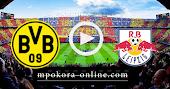 مشاهدة مباراة لايبزيج وبروسيا دورتموند بث مباشر كورة اون لاين 13-05-2021 كأس المانيا