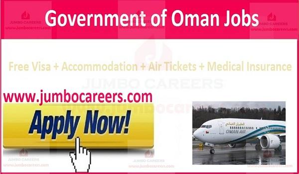 Al seeb Airport Muscat Job vacancy