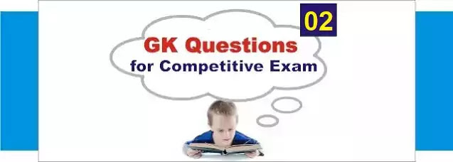 gk-questions-for-competitive-exam-quiz-02