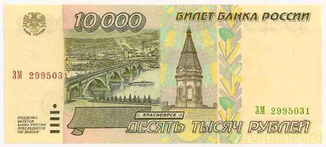 Инвестирование 10 000 рублей и заработок хороших денег, реально ли это?