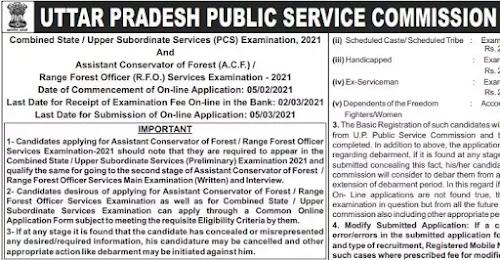Apply for UPPSC PCS Pre-2021 Exam for 416 Post