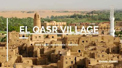 El Qasr Village