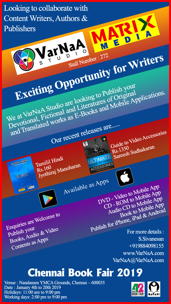 Ponniyin Selvan Audio Book - Mobile App - Apple App Store
