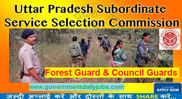 UPSSSC COUNCIL HOUSE GUARD VACANCY 2016 APPLY FOR 664 POSTS