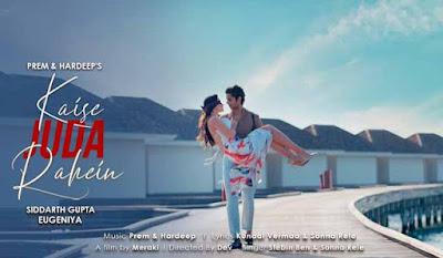 Lyrics Of New Songs Kaise Juda Rahein - Stebin Ben & Sonna Rele