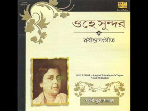 More Bare Bare Phirale Lyrics ( মোরে বারে বারে ফিরালে ) - Rabindra Sangeet