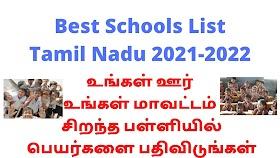Best Schools in Tamil Nadu 2021-2022