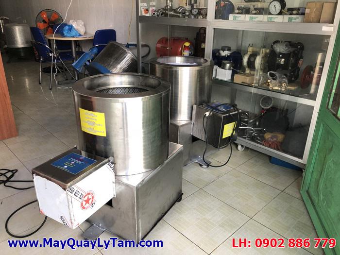 Máy vắt ly tâm sữa đậu nành, máy làm sữa bắp... hoàn toàn bằng inox 304, phù hợp với các nhà máy công nghiệp