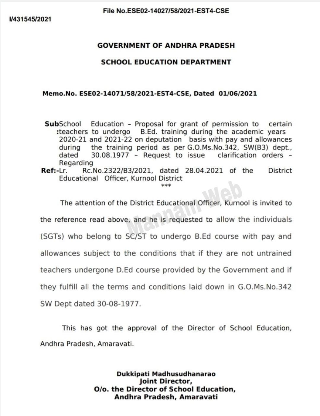 Clarification for higher education for SC, ST in-service teachers  SC,ST ఇన్ సర్వీస్ టీచర్లకు ఉన్నత విద్యాభ్యాసం చేయుటకు క్లారిఫికేషన్ జారీ: