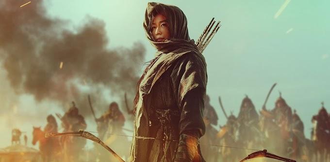 Kingdom: Ashin of the North (Ashin-jeon) (2021)
