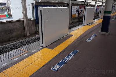 和光市駅4番線のホームドア
