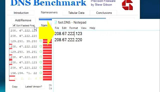 أفضل برنامج DNS