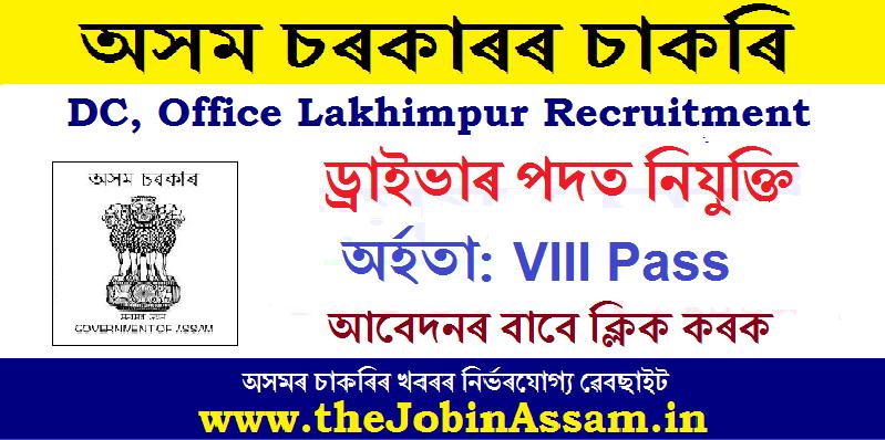 DC, Lakhimpur Recruitment 2020: Apply Online For 01 Driver Post @ Niyog.Assam.Gov.In