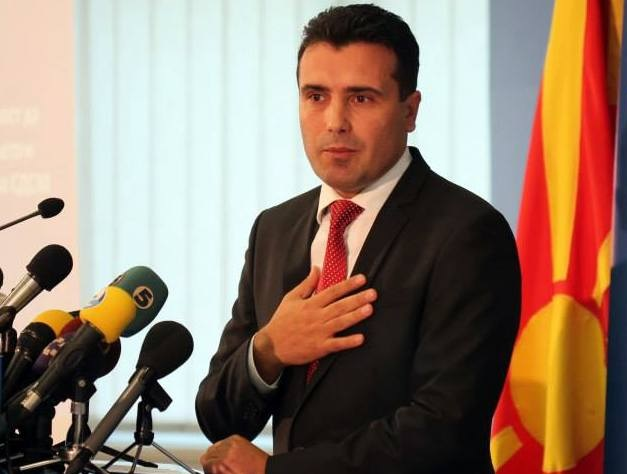 Zoran Zaev speacking