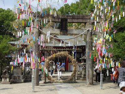 機物神社 茅の輪