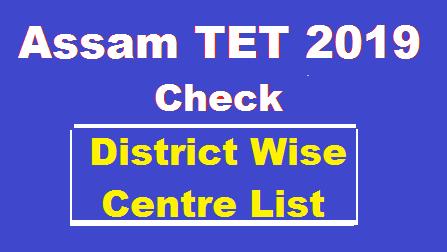 District Wise Centre List