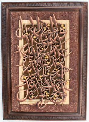 islamic calligraphy uk
