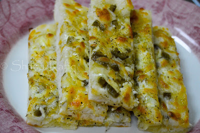Garlic & Cheese Bread Sticks