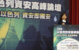 經濟部國際合作處處長江文若