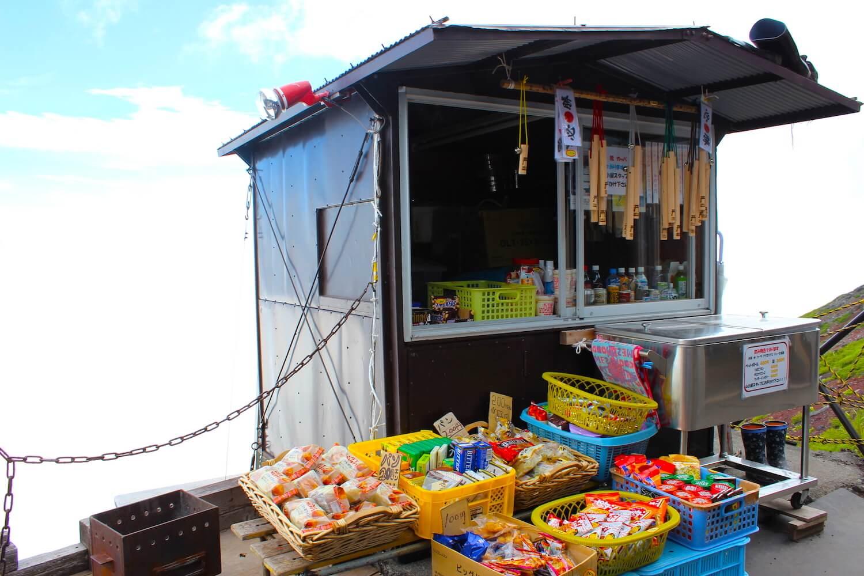 mini shop in mt fuji