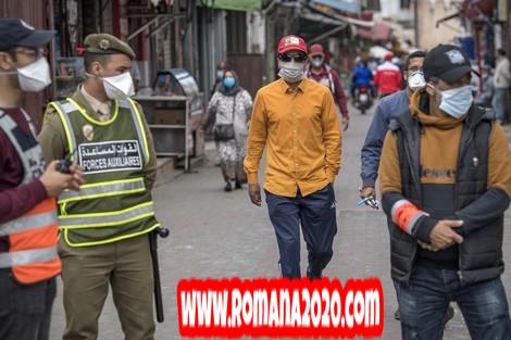 أخبار المغرب الصحافة: المملكة تتجه نحو تمديد حالة الطوارئ الصحية بسبب فيروس كورونا المستجد covid-19 corona virus كوفيد-19