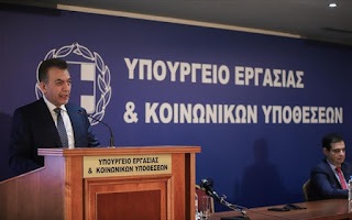Κ. Μητσοτάκης για «ΑΤΛΑΣ»: Η αρχή του τέλους της ταλαιπωρίας των συνταξιούχων