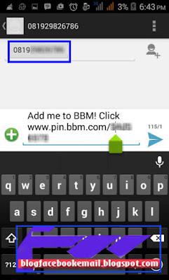 cara menginvite teman BBM lewat SMS android