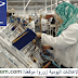شركة سيوز المغرب : تشغيل 20 عاملة تجميع وتركيب بمجال صناعة السيارات بمدينة القنيطرة