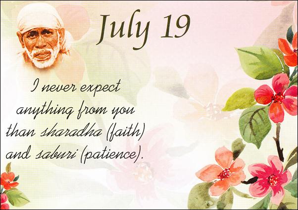 Sai Picture Gallery Shri Shirdi Sai Speaks 19th July Today