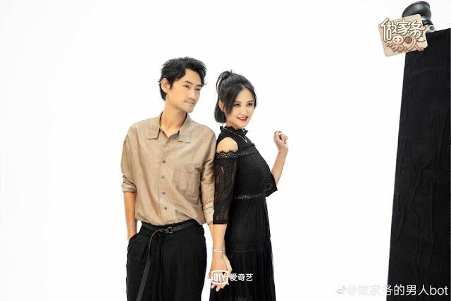 zhang xinyi yuan hong