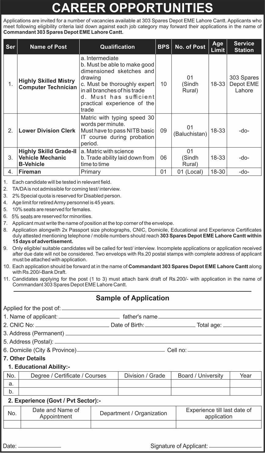 Army Civilian Jobs 2021 - Join Pak Army as Civilian 2021 - Army Vacancy - Army Careers 2021 - Army Positions 2021 - 303 Spares Depot EME Lahore Cantt Jobs 2021