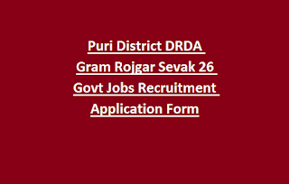Puri District DRDA Gram Rojgar Sevak 26 Govt Jobs Recruitment Application Form