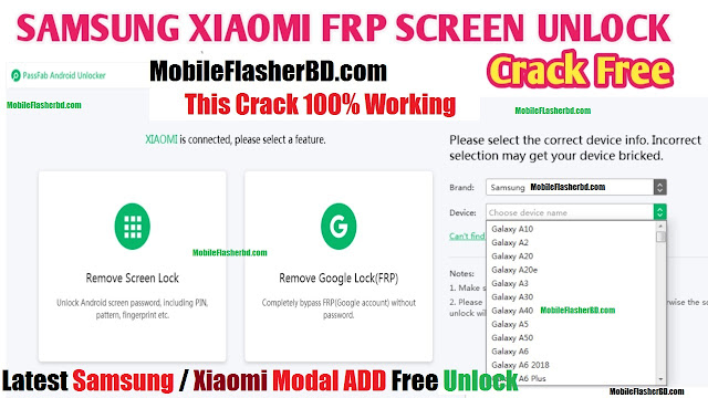 Download PassFab v2.0.1.1 Crack Samsung Pin pattern Frp unlock online Unlock Tool Latest Update Free For All Without Password