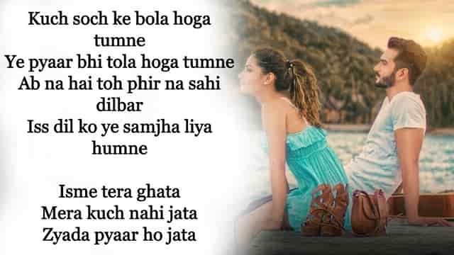 Tera Ghata Lyrics In English | Gajendra Verma