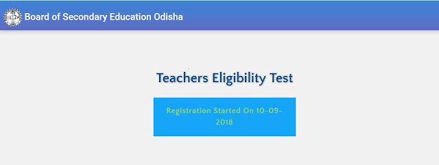 BSE OSSTET Application Form 2018-Online Registration